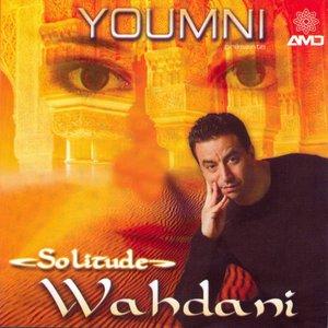 Image pour 'Solitude (Wahdani)'