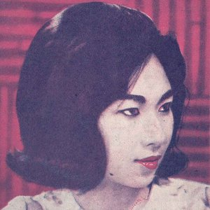 Image for 'Titiek Puspa'
