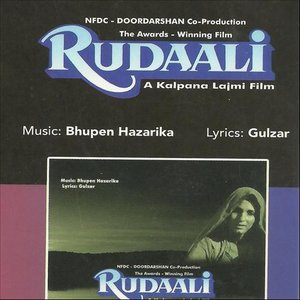 Image for 'Rudaali'