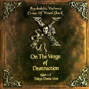 Image for 'On The Verge Of Destruction 1992.1.7 Tokyo Dome Live'