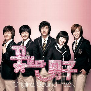 Image for 'Boys Over Flowers OST'
