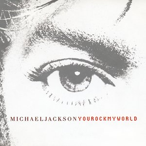 Image for 'You Rock My World'