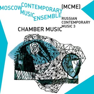 Image for 'Russian Contemporary Music 3. Chamber Music'