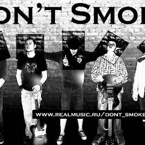 Image for 'Don't Smoke'