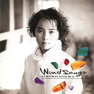 Image for 'Wind Songs'