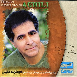 Image for 'Best of Houshmand Aghili - Persian Music'