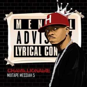 Imagem de 'All I Got is Pain'
