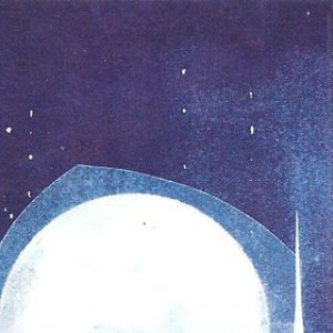 Image for 'El Ahrairah'