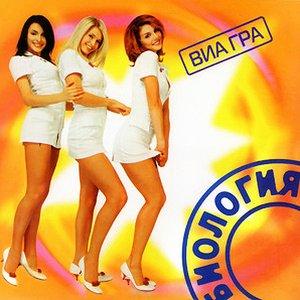 Image for 'Биология (Club mix)'