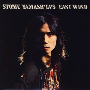 Image for 'Stomu Yamash'ta's East Wind'