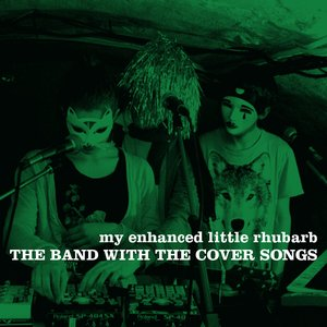 Image for 'The Band with the Cover Songs'