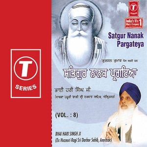 Image for 'Satgur Nanak Pargateya (vol. 8)'