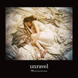 Imagem de 'unravel (acoustic version)'