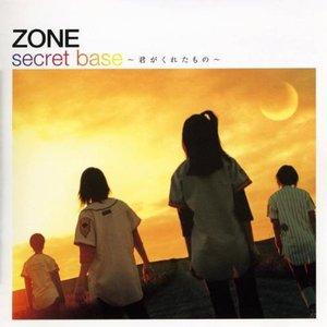 Image for 'secret base ~君がくれたもの~'