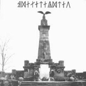 Bild für 'Transylvanian Resistance'