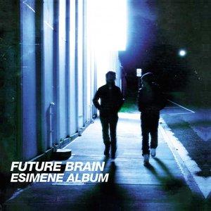 Image for 'Esimene Album'