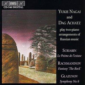 Image for 'GLAZUNOV: Symphony No. 6 (arr. for 2 pianos)'