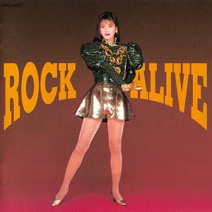 Image for 'ROCK ALIVE'