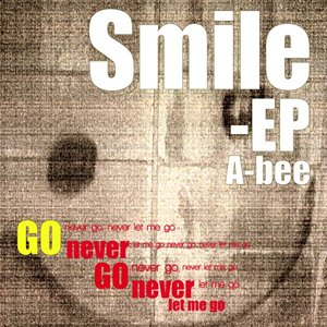 Image for 'Smile - EP'