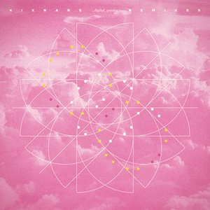 Image for 'Digital Garden Remixed EP'