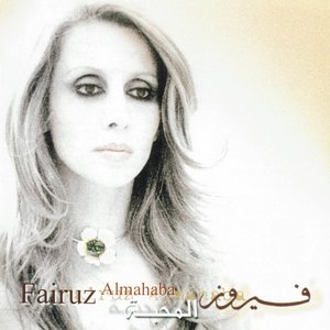 Image for 'Almahaba'