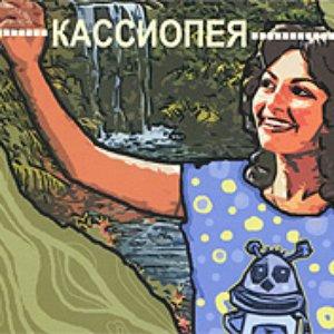 Image for 'Гадкие утята'