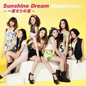 Image for 'Sunshine Dream ~一度きりの夏~'