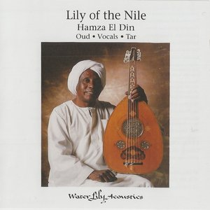 Image for 'Lily of the Nile'