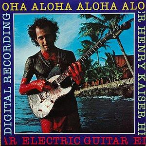 Image pour 'Aloha Gamera'
