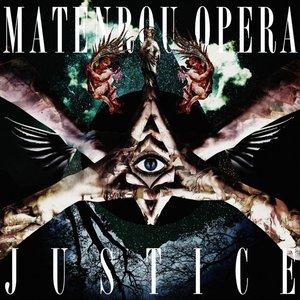 Immagine per 'Justice'