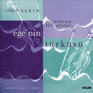 Image for 'Zeybek'