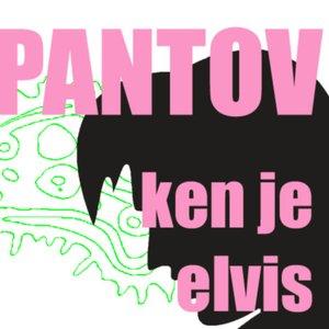 Image for 'Ken Je Elvis (ADE 2007 Liveset)'