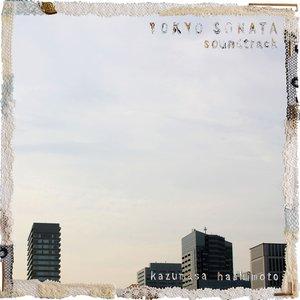 Immagine per 'TOKYO SONATA soundtrack'