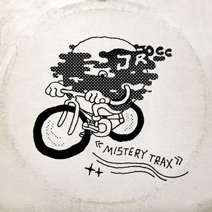 Image for 'Mystery Tracks'