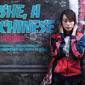 Image for 'She, A Chinese soundtrack'