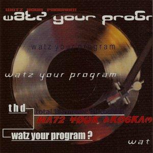 Image for 'Watz Your Program'