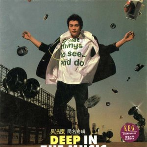 Image for 'Deep In The Music'