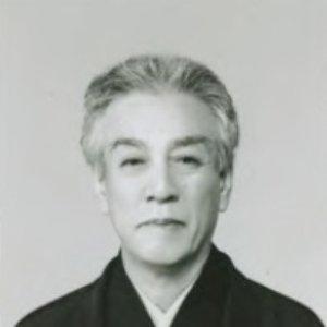Bild för 'Wakayama Taneo'