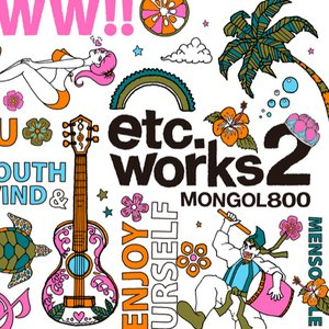 Image for 'etc.works2'