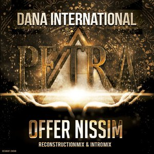 Image for 'Petra (Offer Nissim Reconstruction Mix)'
