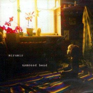 Image for 'mirumir'