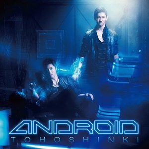 Image for 'ANDROID'
