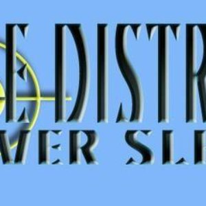 Image for 'The District Never Sleeps'