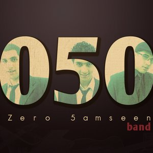 Image for '050'