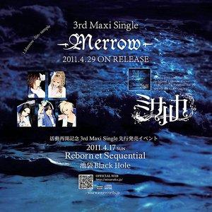 Image for 'Merrow -Sin-'