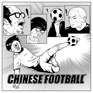 Image for 'Chinese Football'