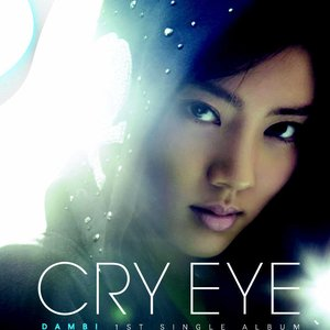 Image pour 'Cry Eye -EP'