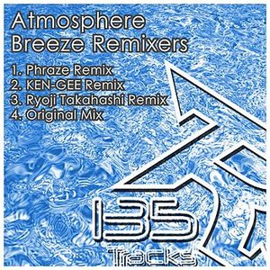 Image for 'Breeze Remixes'
