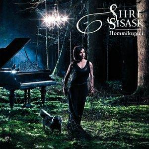 Image for 'Siin ja praegu'