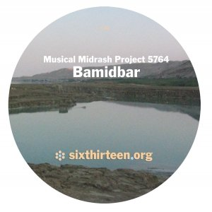 Image for 'Bamidbar5764'